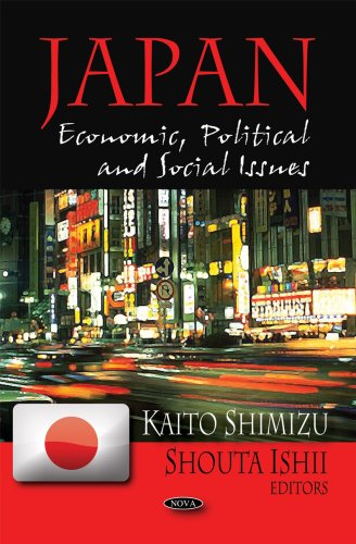 9781604566758: Japan: Economic, Political and Social Issues
