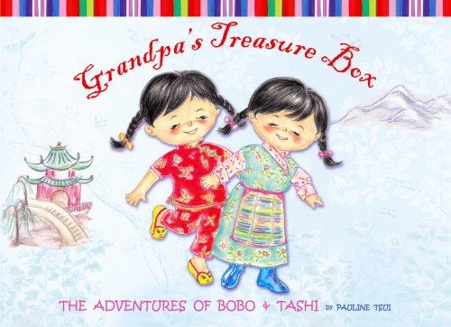 9781604617238: Grandpa's Treasure Box