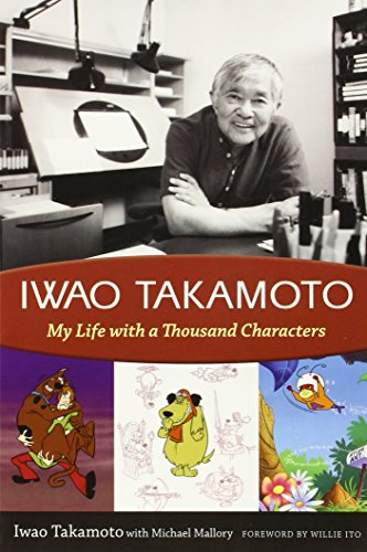 9781604731941: Iwao Takamoto: My Life with a Thousand Characters