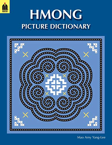 9781604801590: Hmong Picture Dictionary (English-White Hmong)