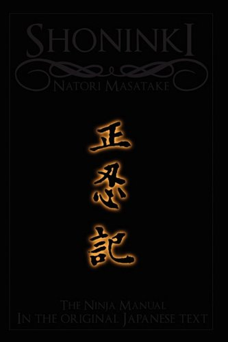 9781604818215: Shoninki: The Ninja Scroll - The Original Japanese Text