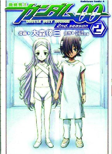 9781604962376: Gundam 00 2nd Season 2