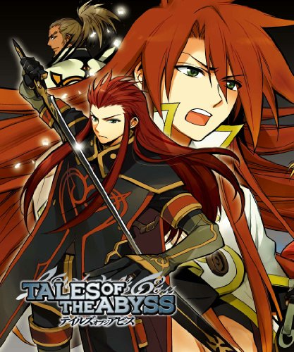 9781604962987: Tales of the Abyss: Asch the Bloody Volume 1