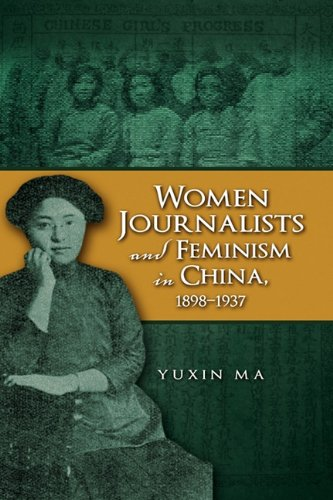 the status of the woman in the confucian theory and the women rights in china Confucian doctrine, however, did not accord women a status equal to that of men, because women were generally regarded as unworthy or incapable of a literary education in fact, the confucian classics say little about women, which shows how little they rnattred in the scheme of confucian.