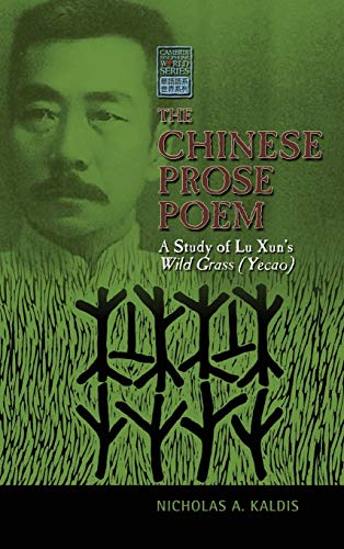 The Chinese Prose Poem: A Study of Lu Xun's Wild Grass (Yecao) (Cambria Sinophone World): ...