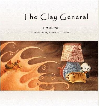 The Clay General: Kim Xiong