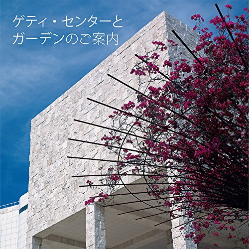 Seeing the Getty Center and Gardens: Japanese Ed.: Japanese Edition: Publications, Getty