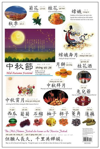 9781606331514: Chinese Festival Wall Chart: Mid-Autumn Festival - Traditional