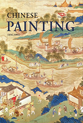 9781606521533: Chinese Painting (Discovering China)