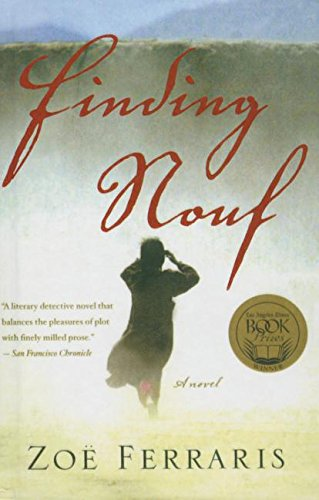 9781606867389: Finding Nouf