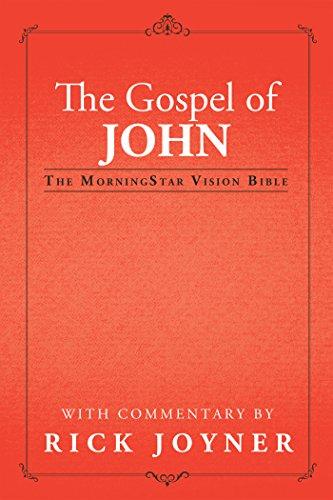 9781607085874: The Gospel of John
