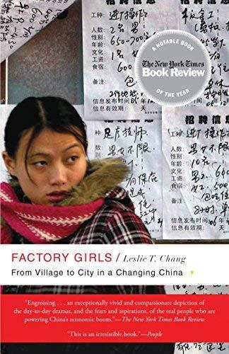 9781607518853: Factory Girls