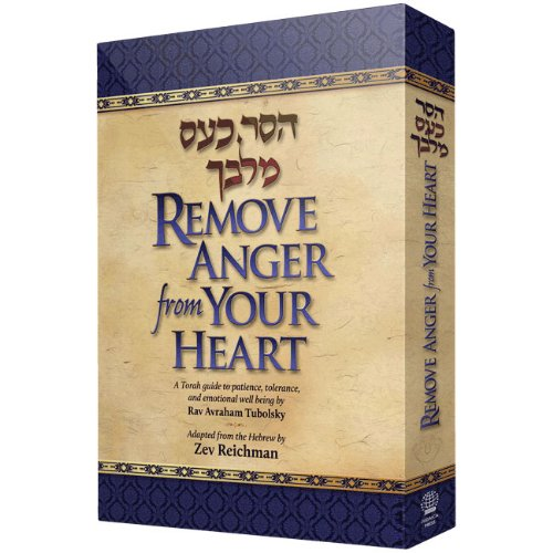 9781607630364: Remove Anger from Your Heart: A Torah Guide to Patience, Tolerance, and Emotional Well Being