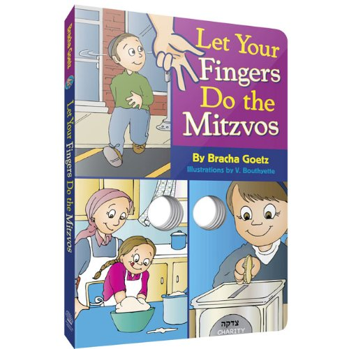 9781607630425: Let Your Fingers Do the Mitzvos