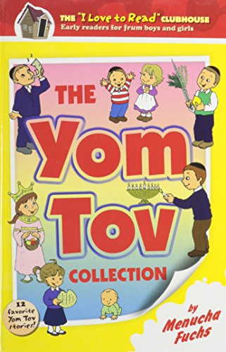 9781607630586: The Yom Tov Collection