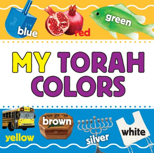 9781607630814: My Torah Colors