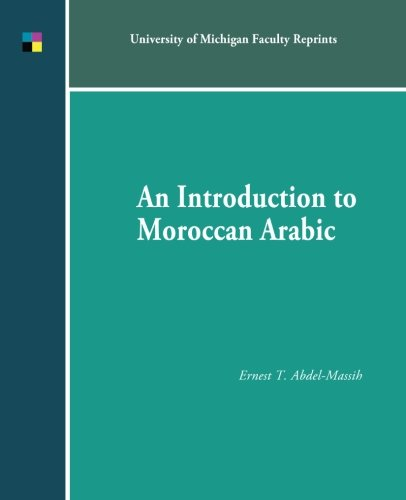 9781607852186: An Introduction to Moroccan Arabic