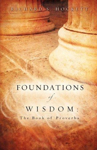 9781607917137: Foundations of Wisdom