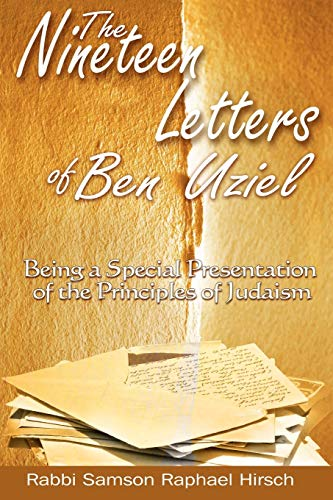 9781607963233: The Nineteen Letters of Ben Uziel: Being a Special Presentation of the Principles of Judaism
