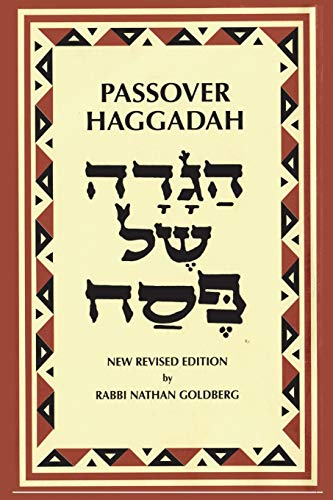 9781607965534: Passover Haggadah: A New English Translation and Instructions for the Seder