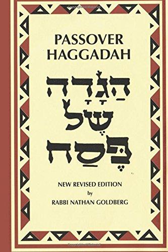 9781607967132: Passover Haggadah