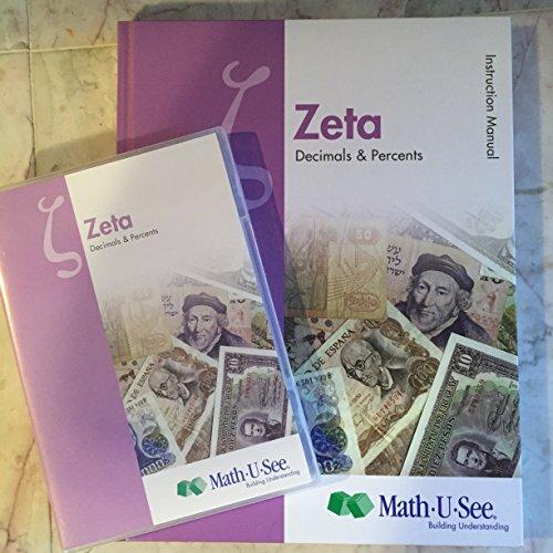 Math U See Zeta DVD: Steve Demme