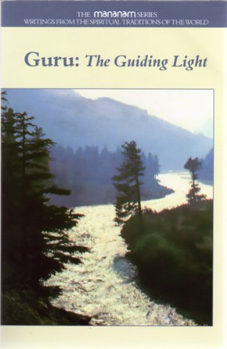 Guru: The Guiding Light (The Mananam Series): Andrew Cohen, Rudite