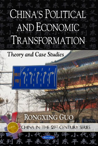 9781608763214: China's Political and Economic Transformation: Theory and Case Studies (China in the 21st Century Series)