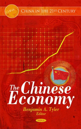 Chinese Economy (China in the 21st Century)