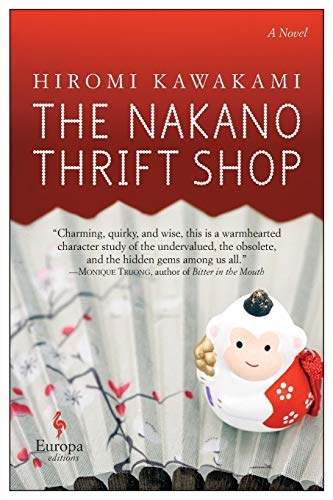 9781609453992: The Nakano Thrift Shop
