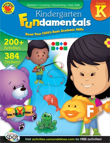 9781609968045: Kindergarten Fundamentals