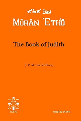 9781611435597: The Book of Judith (Moran Etho) (English and Greek Edition)