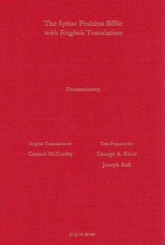 9781611439304: The Antioch Bible: Deuteronomy According to the Syriac Peshitta Version With English Translation