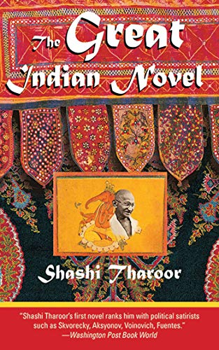 9781611453188: The Great Indian Novel