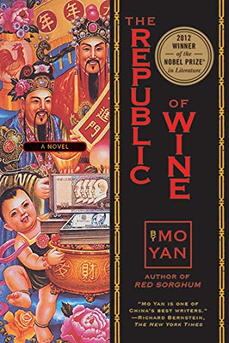 9781611457292: The Republic of Wine: A Novel