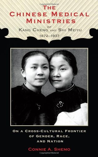 9781611460858: The Chinese Medical Ministries of Kang Cheng and Shi Meiyu, 1872–1937: On a Cross-Cultural Frontier of Gender, Race, and Nation (Studies in Christianity in China)
