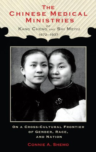 9781611460865: The Chinese Medical Ministries of Kang Cheng and Shi Meiyu, 1872-1937 (Studies in Missionaries and Christianity in China)