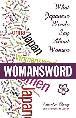 Womansword: What Japanese Words Say About Women: Cherry, Kittredge