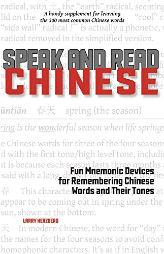 Speak and Read Chinese: Fun Mnemonic Devices: Herzberg, Larry
