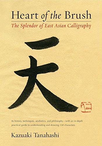 9781611801347: Heart Of The Brush: The Splendor of East Asian Calligraphy