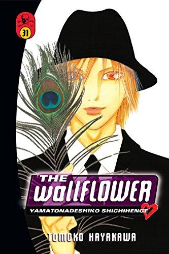 9781612622453: The Wallflower 31 (Wallflower: Yamatonadeshiko Shichenge)