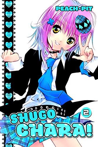 9781612623146: Shugo Chara! 2