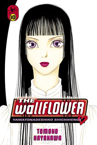The Wallflower 10: Hayakawa, Tomoko