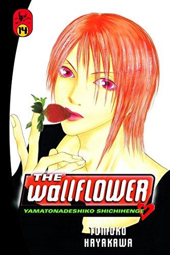 The Wallflower 14: Hayakawa, Tomoko