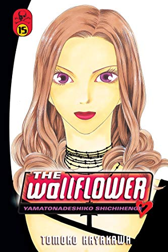 9781612623276: The Wallflower 15