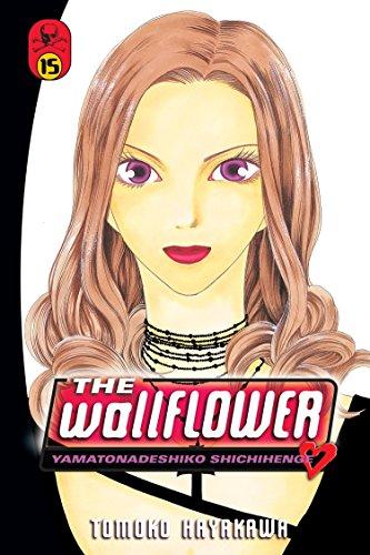 The Wallflower 15: Hayakawa, Tomoko