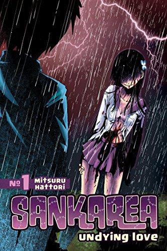 9781612623511: Sankarea: Undying Love, No. 1