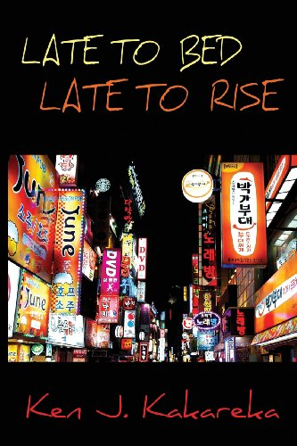 Late to Bed, Late to Rise: Ken J. Kakareka