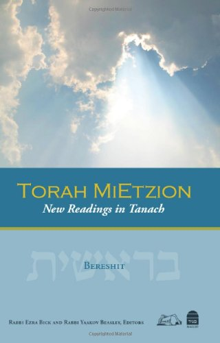 9781613290064: Torah Mietzion: New Readings in Tanakh: Bereshit