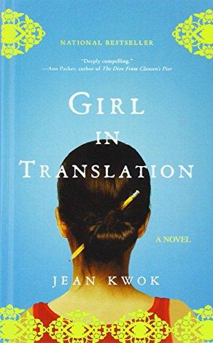 9781613831663: Girl in Translation